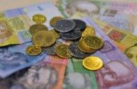 Для ФЛП и наемных работников уже выплатили 2,8 миллиарда грн карантинной помощи