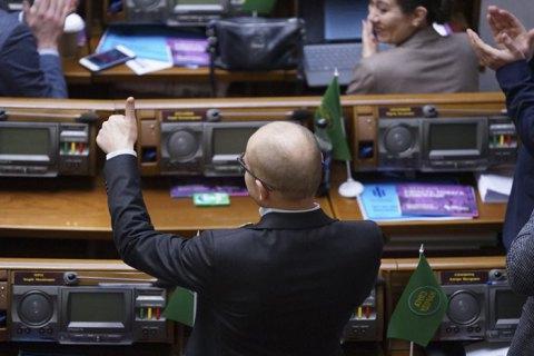 """За закон про референдум не голосували двоє """"слуг"""" та 18 були відсутні на засіданні"""