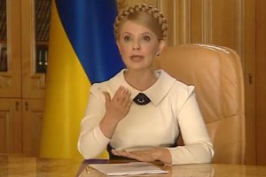 Тимошенко закликає українців обов'язково прийти на вибори