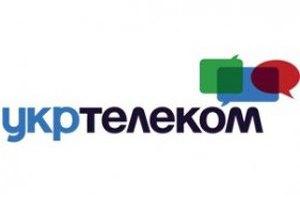 """Стоимость акций """"Укртелекома"""" обвалилась на 22%"""