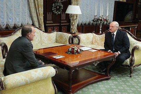 Лукашенко понадобилось мнение Медведчука о ситуации на Донбассе