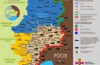 На Донбасі сьогодні поранено українського військового