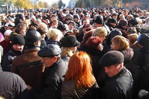 Население Донбасса сокращается быстрее остальных
