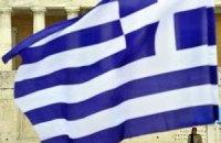 Еврозона назвала условия предоставления помощи Греции