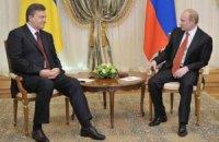 Янукович задоволений співпрацею з Росією