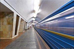 На День незалежності роботу метрополітену продовжать всього на 30 хвилин