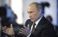 Путин требует от Украины объявить долгосрочный режим прекращения огня