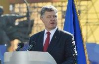 Порошенко анонсировал введение квот на украинский язык в телеэфире
