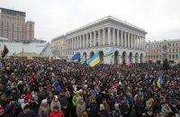 Оппозиция намерена митинговать под МВД, СБУ и ЦИК