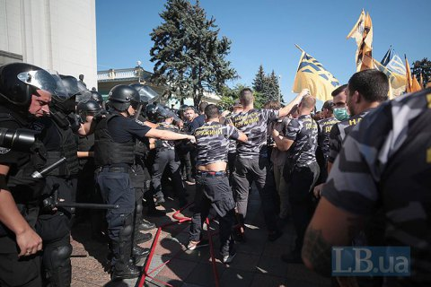 http://ukr.lb.ua/society/2018/10/06/409286_budte_uvazhni_oberezhni.html