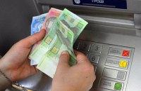 НБУ: банки во время карантина продолжат работу в обычном режиме