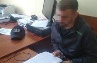 СБУ повідомила підозру співучаснику замовного вбивства працівника СІЗО в Рівному у 2016 році