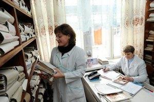 Після втручання журналістів у лікарів київської поліклініки перестали вимагати гроші