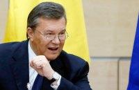 Генпрокуратура перелічила кримінальні справи проти Януковича