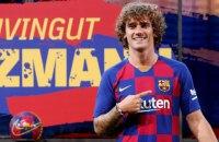 """""""Барселоне"""" не хватило собственных денег на трансфер Гризманна"""