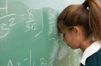 Половина выпускников не смогли сократить дробь на ВНО по математике