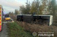 В Полтавській області перевернувся автобус, постраждали 11 осіб