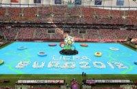 Євро-2012 змінить Україну, - експерти