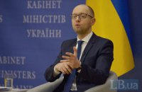 Яценюк анонсував заходи для підвищення безпеки на дорогах
