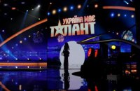 "Телеканал СТБ закрывает проект ""Україна має талант"""