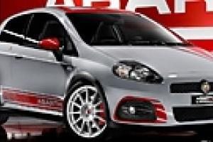 Обновленный Fiat Grande Punto покажут во Франкфурте