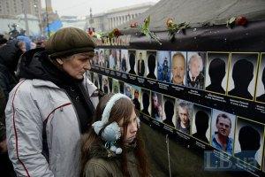 Кількість жертв протестів в Україні зросла до 100 осіб