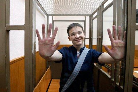 Савченко в СІЗО змайструвала ляльковий театр