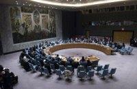 Завершилося місячне головування України в Раді Безпеки ООН. Від сьогодні в РБ ООН головує Велика Британія