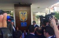 В турецкой Анталии открыли украинское консульство
