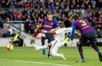 """За місяць відбудуться три матчі між """"Барселоною"""" і """"Реалом"""""""