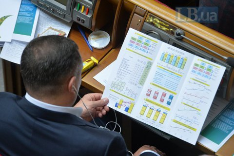Бюджет-2020 необходимо секвестировать до конца года, - Гетманцев
