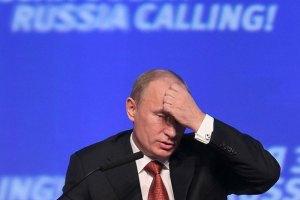 У Путіна виявили травму хребта