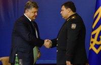 Начальник военной разведки стал замглавы АП