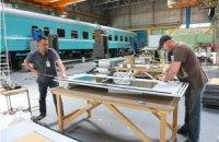 """Яценюк пообіцяв """"Укрзалізниці"""" 12 млрд грн на нові потяги"""