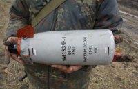 Бойовики обстріляли позиції українських військових російськими ракетами