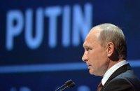 Путин ушел. Да здравствует «путин»?