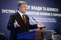 Україна зайняла 80 місце в рейтингу кращих країн для ведення бізнесу за версією Forbes