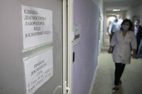 За сутки в Украине обнаружили 7 517 новых случаев коронавируса