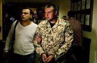 Пойманного на взятке комбата посадили на пять лет