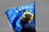У Косово уряд відправили у відставку
