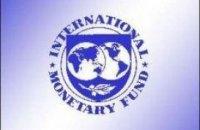 МВФ рассмотрит предоставление кредита Украине 28 июля