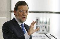 Каталонцам отказали в проведении референдума о независимости