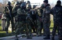 В Крыму освободили последнего пленного украинского офицера