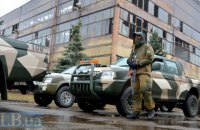 "В інженерної групи ""Азов"" стався конфлікт з представниками заводу АТЕК"