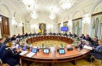 СНБО поручил Кабмину утвердить основные показатели оборонзаказа на 2017 год