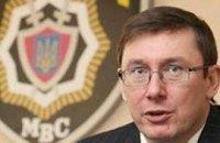Луценко рассказал, кто из регионалов состоит в преступной группировке