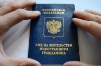 Путін спростив надання посвідки на проживання громадянам України