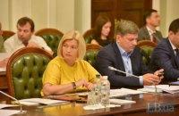 Партия Порошенко объявила о переходе в оппозицию
