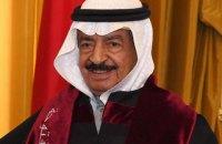 В Бахрейне умер премьер-министр, который занимал эту должность почти 50 лет