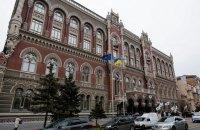 Международные резервы Украины в ноябре превысили $13 млрд
